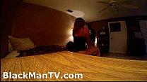 Black man massages white racist woman