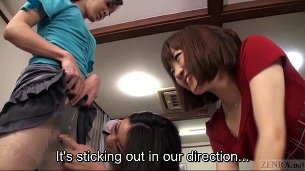 Subtitled Japanese cougars embarrassing cross dressing party