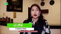 Thin Zaw Wint Kyaw  (www.bakyaw.com)