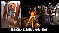 057 约炮健身教练赖X琳,OL童X婷 精彩3P Part 1 - FuckAsianBeauty.com