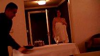 Caroline Towel Drop Hotel Dare
