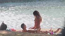 Beachside voyeur sex with the skinny MILF Araceli