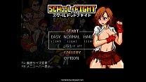 Okeyutei – School Dot Fight Ver.1.2 Gallery