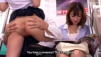 Seksuel chikane på japanske busser