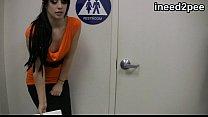 Real female desperation & pants wetting 4 min