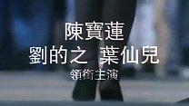 2018香港电影《偶遇》在线播放-BD高清