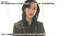 数々の記録を打ち立てた伝説の五十路妻 服部圭子54歳 10作品8時間