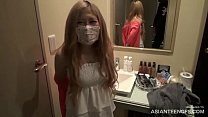 Coronavirus infected Asian blonde gets fucked