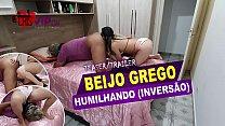 Cristina Almeida lambendo o cuzinho e humilhando o corno do marido, coloca um consolo na boca dele e senta na cara.
