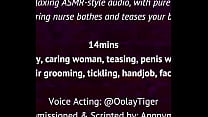 [ASMR] Nurse Cleans you up | Erotic Audio Play by Oolay-Tiger