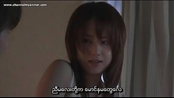My Pretty Sister (2006) (myanmar subtitle)