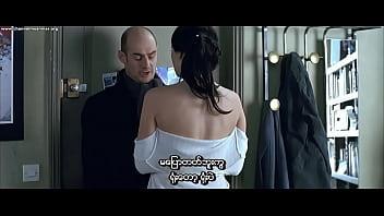How Much Do You Love Me (Combien Tu M'aimes) [18 ] [2005] (Myanmar subtitle)