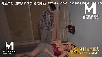【国产】麻豆传媒作品/MDX0066-母亲为毁容的儿子传宗接代 001/免费观看