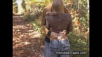 Forest Hot Blowjob