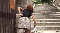 Tempting Skirt