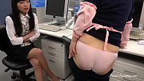 Japanese Spanking Office