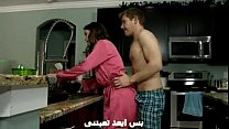 Molly Jane in Son Dry Humps Stepmom