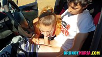 Adolescentes de BrunoyMaria Follando en Publico con Chorreo de Leche dentro Del Coñito