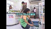 Japanese Act-01 Super Market X-Ray Magic Glass