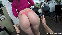 Shy Teen has Big Ass