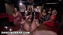 DANCING BEAR - Shy Girls Go Wild For Male Stripper Dick