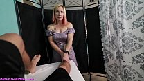 Massage From My Hot Aunt - Extended Preview - Shiny Cock Films